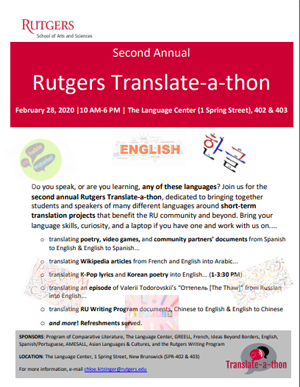 Second Annual Rutgers Translate-a-thon
